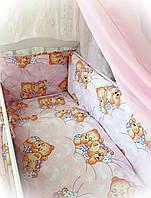 Бортики в детскую кроватку защита бампер Розовый для новорожденных