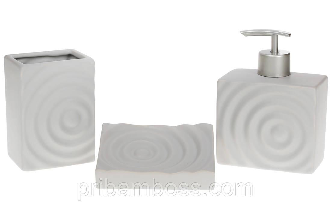 Набор для ванной Круги (3 предмета) цвет серый