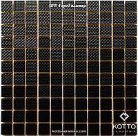 Мозаика СМ3014 С Black - керамическая мозаика 300х300