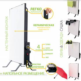 Керамический обогреватель (панель) ЕNЅА CR500-1000T