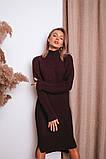 Женское теплое  вязаное платье под горло удлиненное пряжа 50% шерсть 50% акрил Estilo Diani размер: 42-46, фото 3