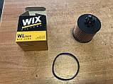 Фільтр масляний WL 7410 (OE650/2), фото 2