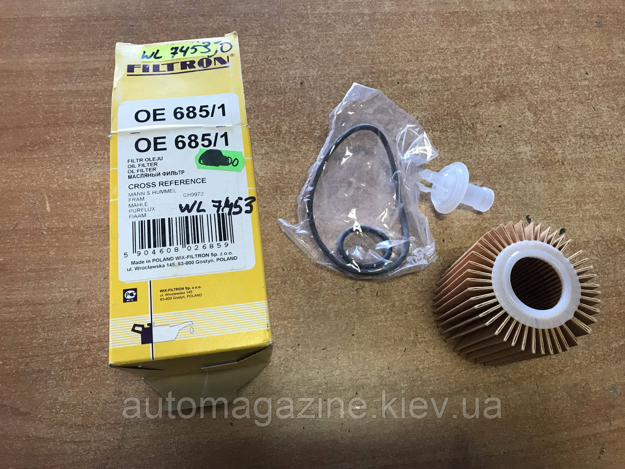 Фильтр масляный WL 7453 (OE685/1)