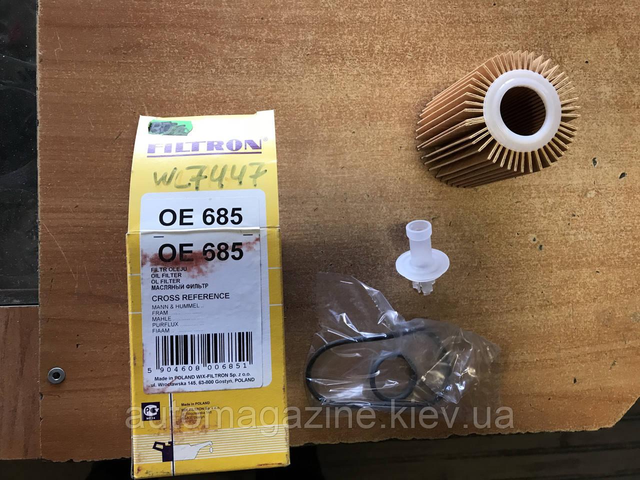 Фильтр масляный WL 7447 (OE685)