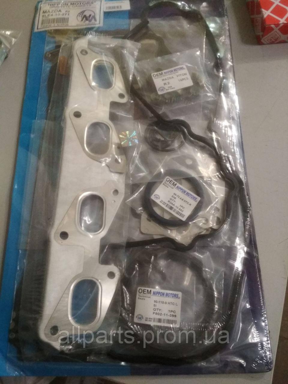 Комплект прокладок полный для капремонта двигателя производителя Nippon Motors (Япония)
