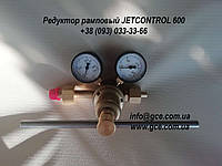 Редуктор рамповый JETCONTROL 600 GCE, GCE Украина, фото 1