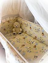Бортики в детскую кроватку защита бампер Бежевый для новорожденных, фото 3
