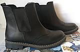 Подростковые  ботинки в стиле Timberland челси натуральная кожа оксфорд, фото 2