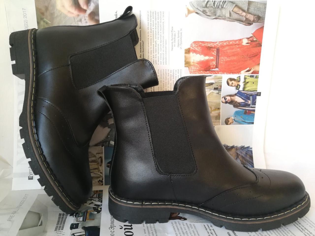 Подростковые  ботинки в стиле Timberland челси натуральная кожа оксфорд