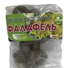 Фалафель с кинзой и шпинатом, 300 грамм, Veganfit