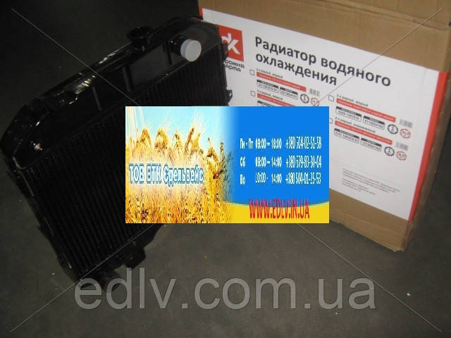 Радиатор водяного охлаждения УАЗ 3-х рядный медный 3741-1301010-01С
