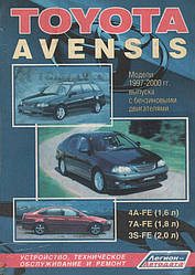Toyota Avensis I, модели 1997-2000 гг.