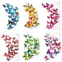 (12 шт) Набор бабочек 3D (на магните), МИКС наборов
