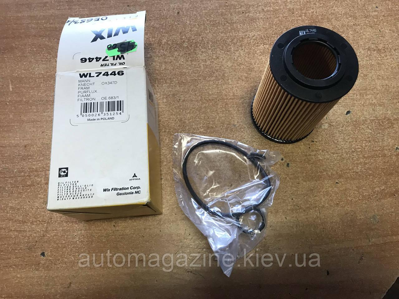 Фильтр масляный WL 7446 (OE683/1)