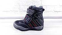 """Зимние ботинки для мальчика """"Jong Golf"""" Размер: 27, фото 1"""