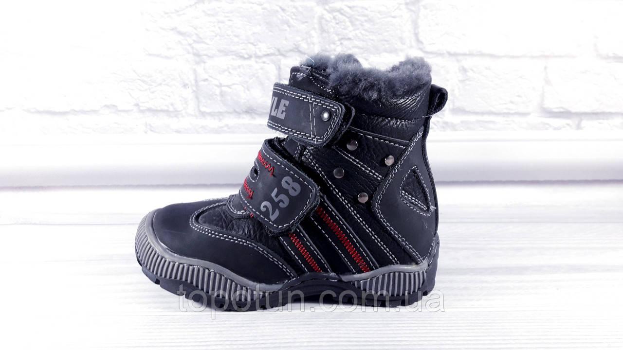 """Зимние ботинки для мальчика """"Jong Golf"""" Размер: 27"""