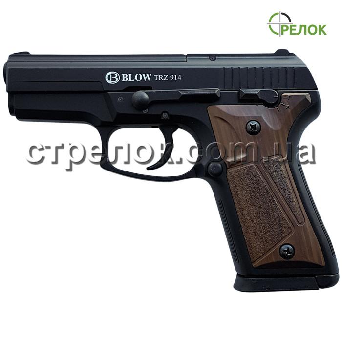 Пистолет стартовый Blow TRZ 914 с дополнительным магазином