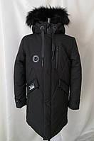Зимние куртка парка  для мальчиков   удлиненная   40-46 черный