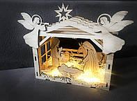 Різдвяний вертеп, шопка, Вифлеємська ніч Різдва Христового