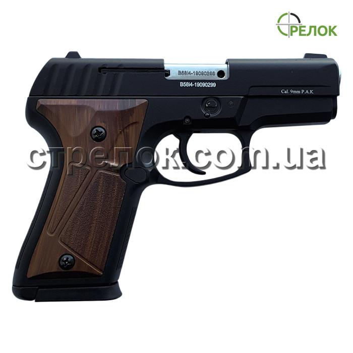 Пистолет стартовый Blow TRZ 914 02 с дополнительным магазином
