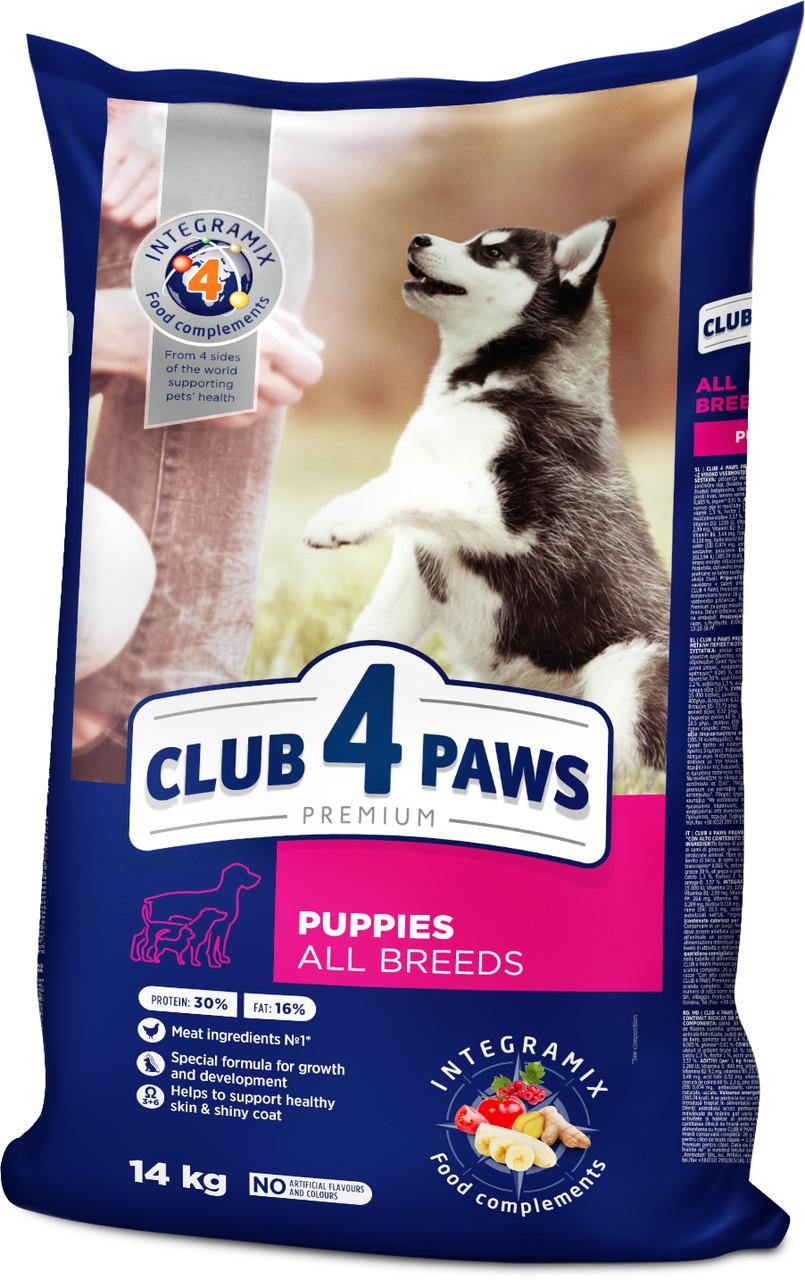 Сухой корм Клуб 4 Лапы Premium для щенков всех пород 14КГ