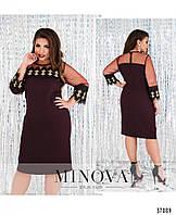 Женское нарядное платье по фигуре Костюмка Размер 50 52 54 56 58 60 В наличии 3 цвета, фото 1