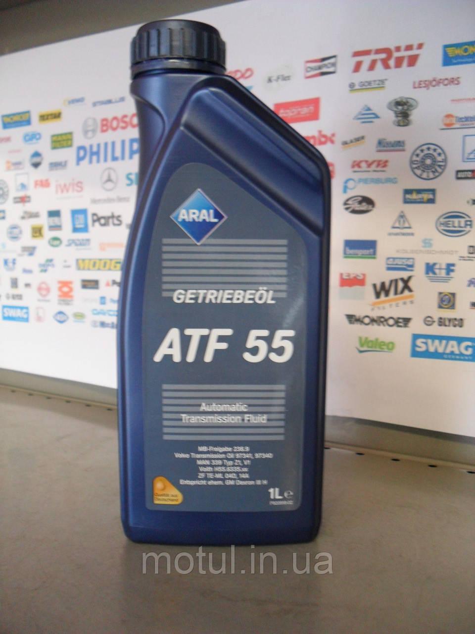 Трансмісійне масло Aral Atf 55