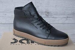 Зимние Мужские Ботинки кожаные Hudromax черные с коричневой подошвой