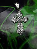 Срібний хрестик, фото 5