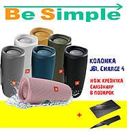 JBL Charge 4 Беспроводная Bluetooth колонка