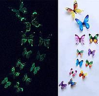 (12 шт) Набор бабочек 3D (на скотче), СВЕТЯЩИЕСЯ РАЗНОЦВЕТНЫЕ с рисунком