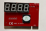 Post card пост карта диагностическая 4 символьная ПК PCI, фото 2