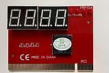 Post card пост карта диагностическая 4 символьная ПК PCI, фото 3