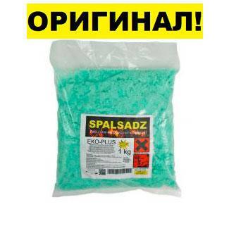 """Средство для чистки дымохода и котла """"Spalsadz EKO PLUS"""" 1 кг Польша, фото 2"""