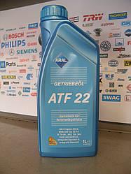 Трансмиссионное масло Aral Getriebeoel ATF 22