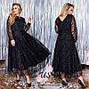 Батальное черное вечернее платье с гипюром.