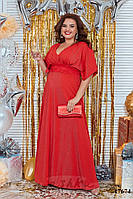 Большое длинное платье красное