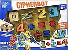 Трансформер Cipherbot Цифры 8181 10 в 1, робот, транспорт, цифра, фото 4