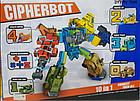 Трансформер Cipherbot Цифры 8181 10 в 1, робот, транспорт, цифра, фото 3