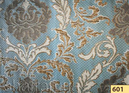 Ткань для штор Shani 611098