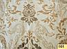 Ткань для штор Shani 611098, фото 4