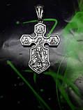 Серебряный крестик, фото 4
