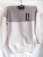 Мужской свитер 703 Турция оптом