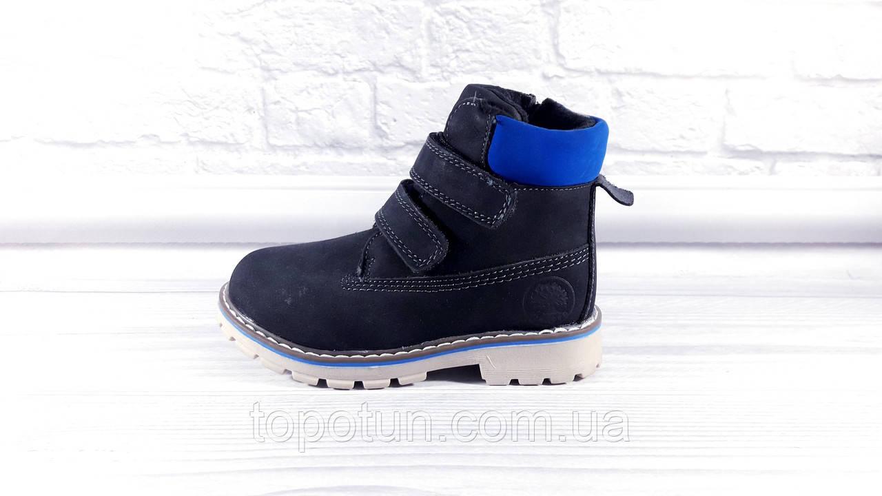 """Зимние ботинки для мальчика """"Jong Golf"""" кожаные Размер: 27"""