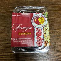 Премиум конфеты ЗОЛОТОЙ ДЕСЕРТ на пророщенной пшенице; 150 г