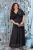 Большое длинное платье черное