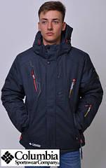 Куртка зимняя Columbia Omni-Heat горнолыжная серая