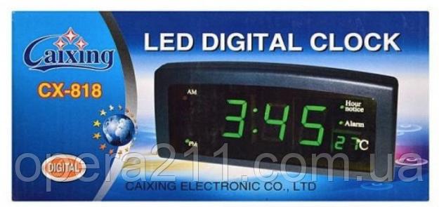 Часы будильник Caixing CX-818 настольные 220 вольт