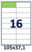 Бумага самоклеющаяся формата А4. Этикеток на листе А4: 16 шт. Размер: 105х37,1 мм. От 115 грн/упаковка*