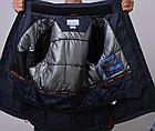 Куртка зимняя Columbia Omni-Heat горнолыжная серая, фото 5